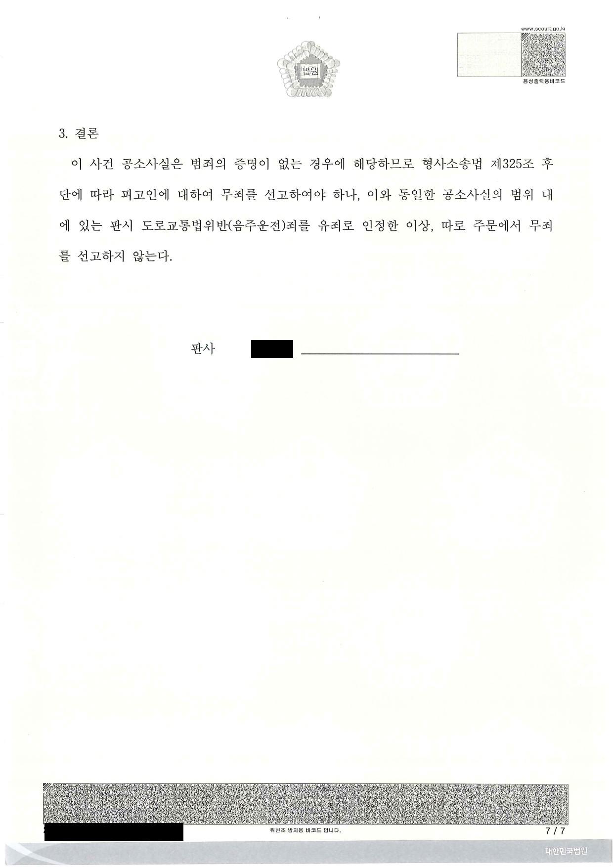 11_3.jpg